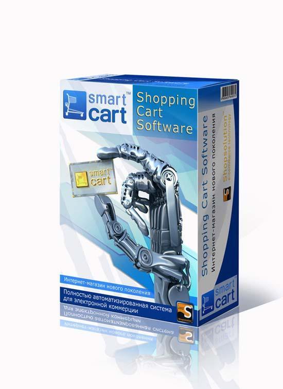 Аренда интернет-магазина Smart Cart Pro