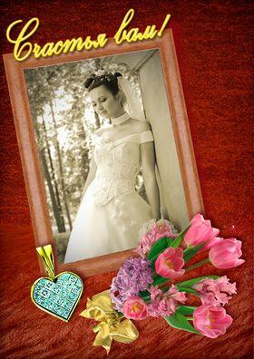 Шаблоны свадебных открыток