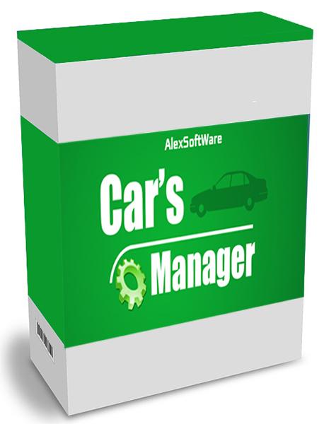 Автомобильный менеджер 3.3 от Allsoft