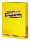 ИТ-К:CRM Light 2.0