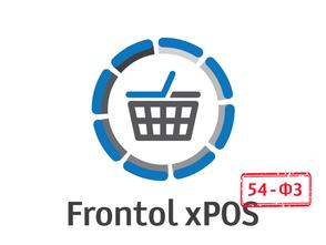 Frontol xPOS 3.0 Атол фото