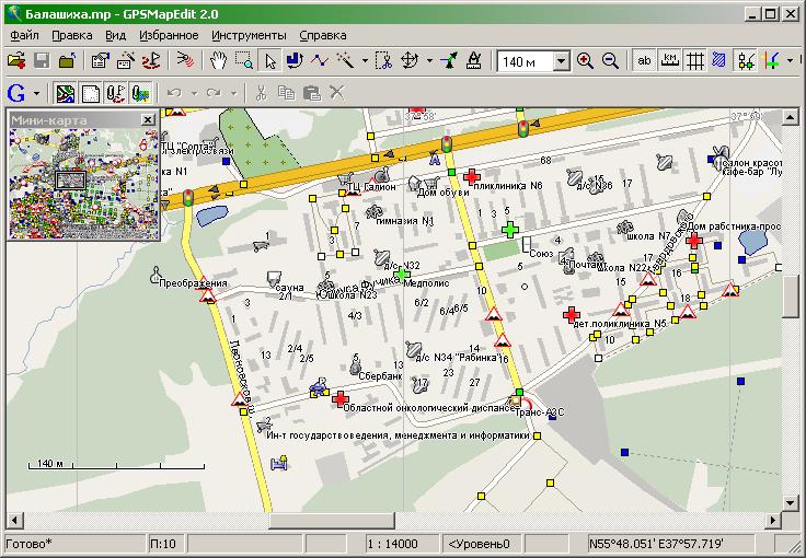 GPSMapEdit 2.1