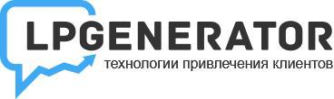 ЛПГенератор