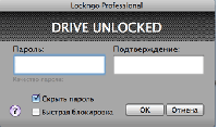Lockngo Mac. Купить в Allsoft.ru