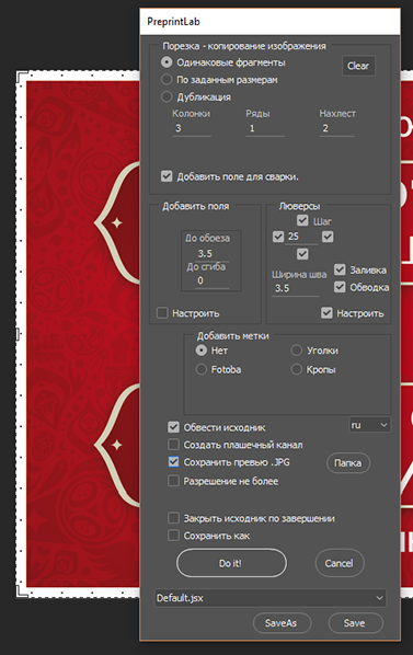 PreprintLab PS 01.01.01 от Allsoft