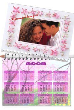 Шаблоны календарей 2008
