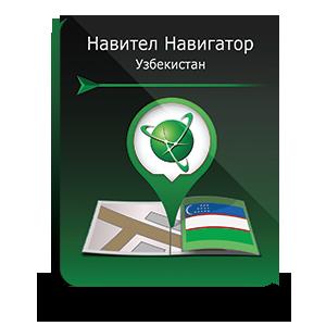 Навител Навигатор. Узбекистан от Allsoft