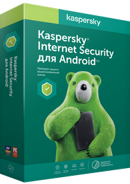 Kaspersky Internet Security для Android фото