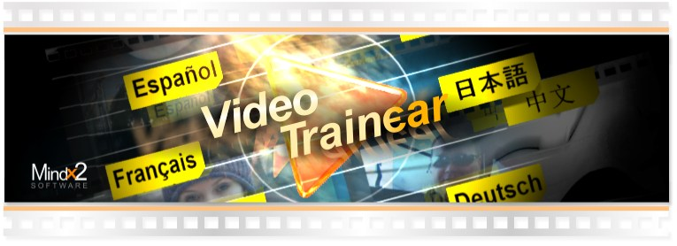 VideoTrainear 2.12.1 от Allsoft