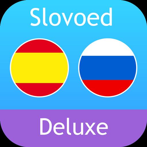 Испанско-русский словарь Slovoed Deluxe для Android