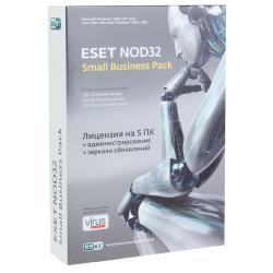 Антивирус ESET NOD32 SMALL Business Pack Электронная версия