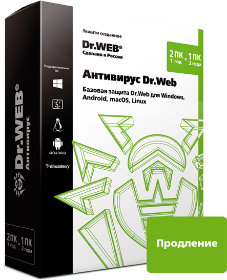 Антивирус Dr.Web. Продление лицензии для Windows