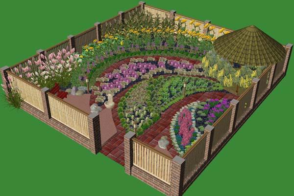 программа наш сад рубин 10 скачать бесплатно - фото 7