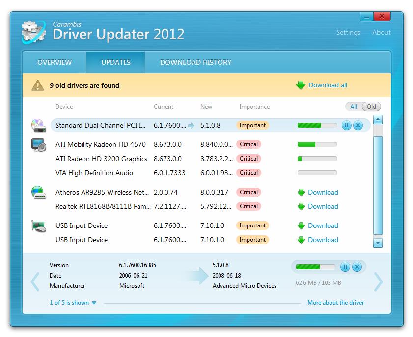 Ключ активации для advanced driver updater