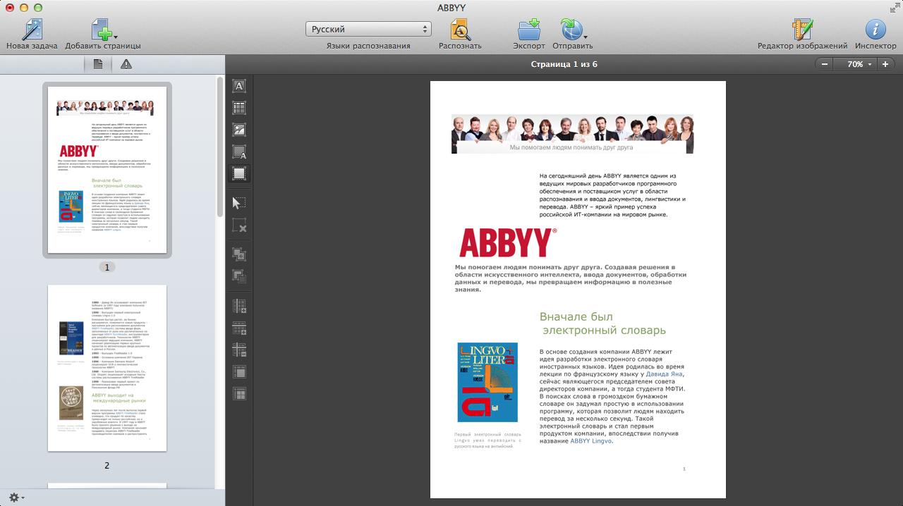 Abbyy finereader pro v10 0 102 95 crack only