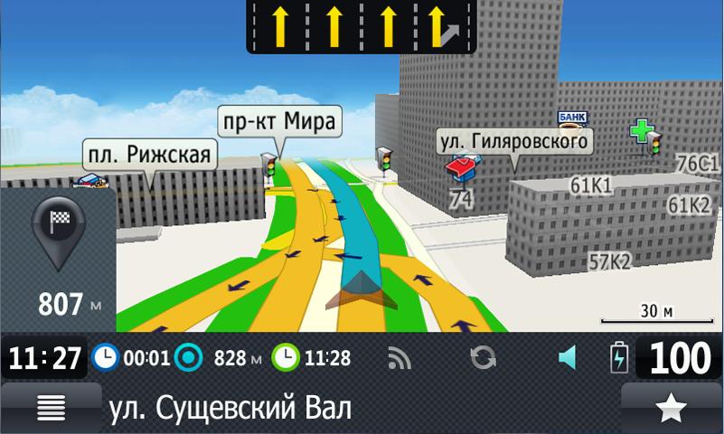Скачать для андроид навигационную программу прогород