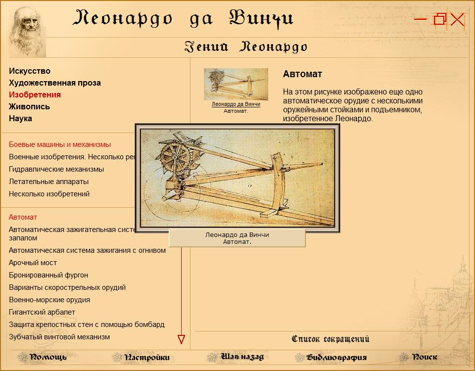 управление пенсионного фонда севастополя сайт
