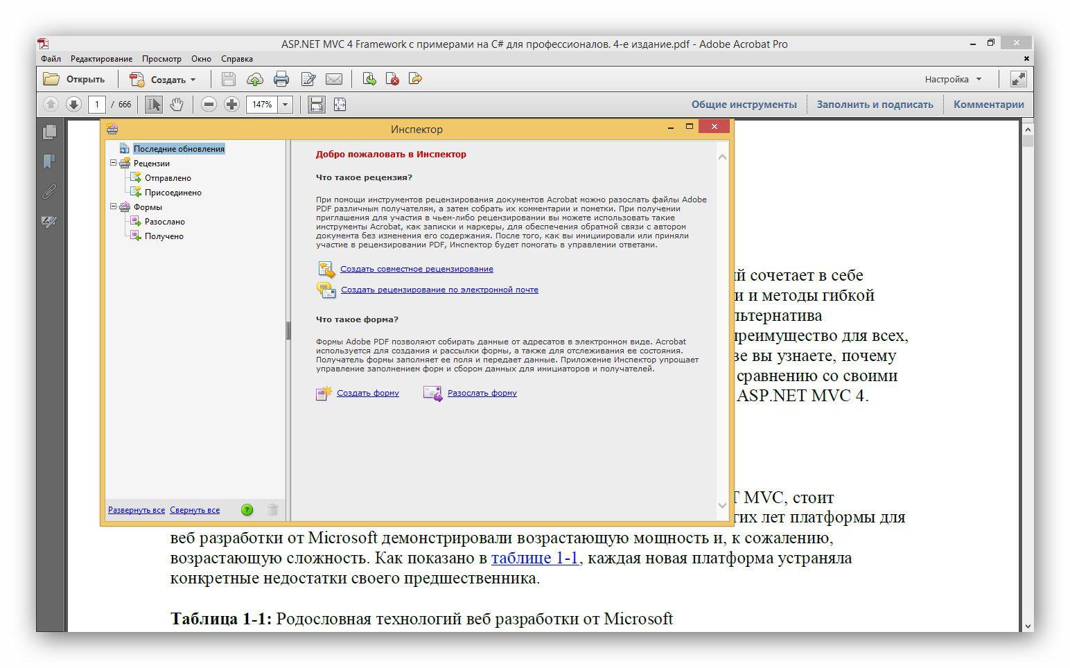 Ebook download reader acrobat adobe 2.1.