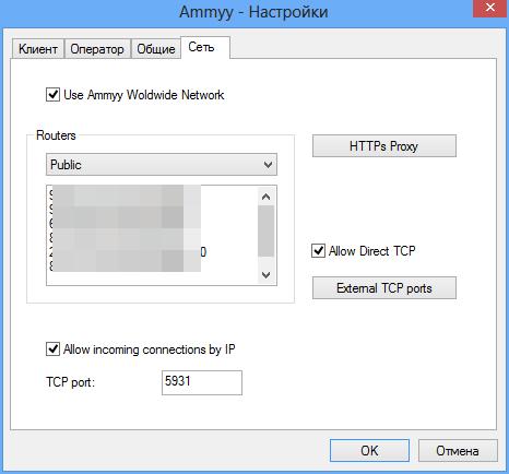 AMMYY ADMIN V3.5 FREE СКАЧАТЬ БЕСПЛАТНО