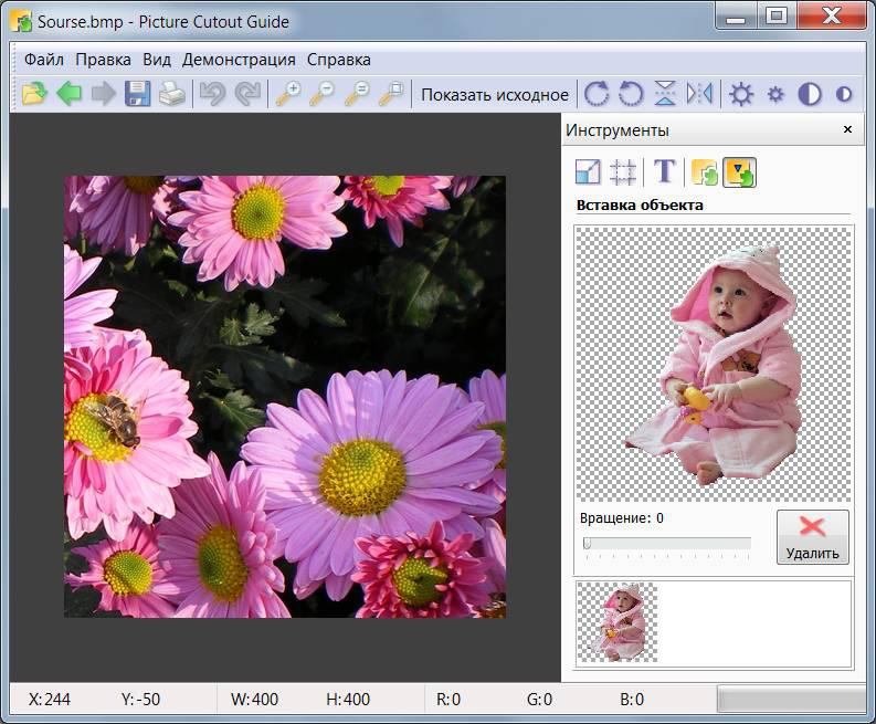 программа редактирования фотографий онлайн