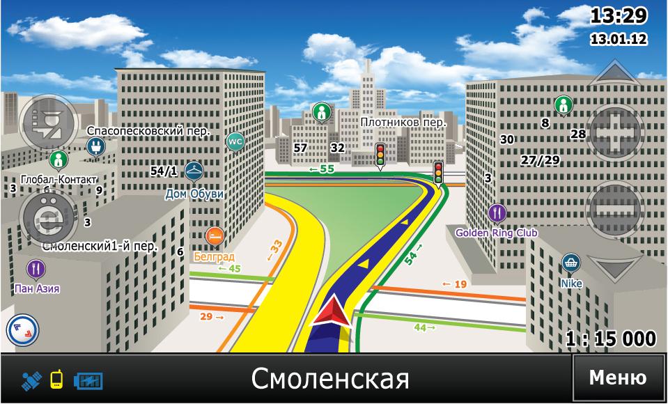 бесплатно скачать программу ситигид омск