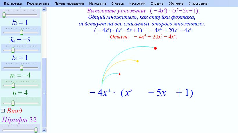 Интерактивный курс по математике 9 класс торрент