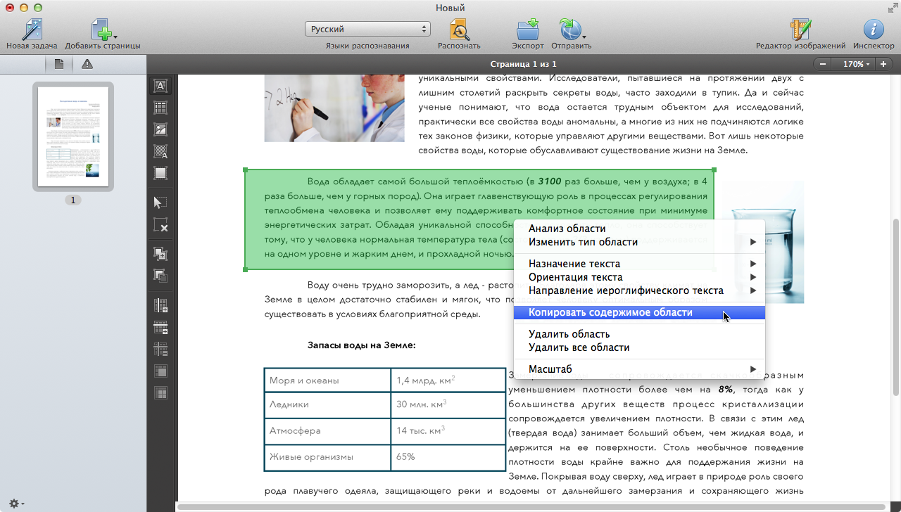 finereader for mac torrent