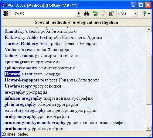 Словарь Англо Русский Онлайн Яндекс