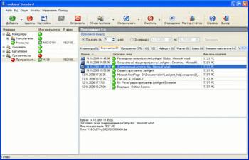 Программа для Скрытого Копирования Файлов с флешки