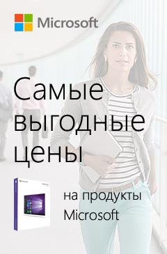 Allsoft - интернет-магазин