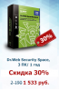 Dr.web Security Space со скидкой 30%
